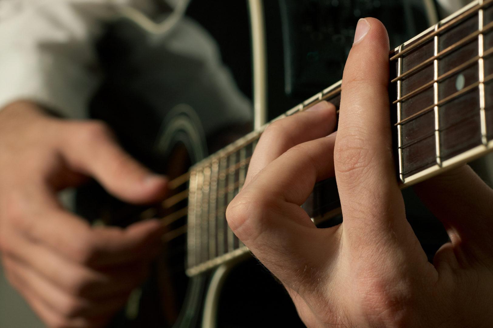 Азы игры на гитаре