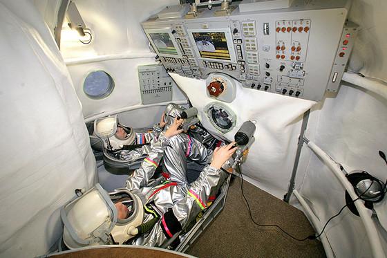 Космический тренажер
