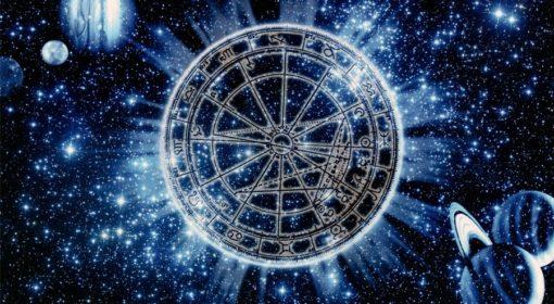 Натальный гороскоп