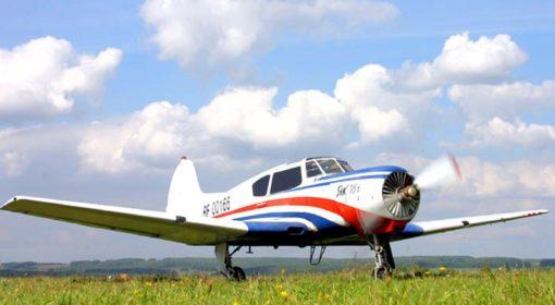 Полет на самолете ЯК-18