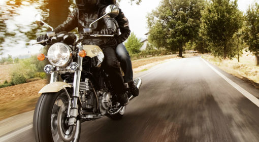 Прогулка на мотоцикле