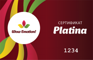 Подарочный сертификат Platina