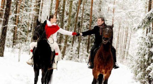 Свидание на лошадях
