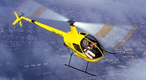 Подарочный сертификат на полет на вертолете 15 мин